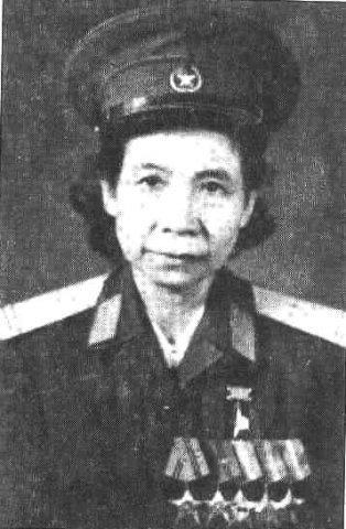 Đinh Thị Vân (1916-1995)