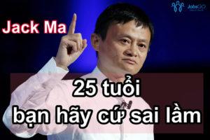 Tiểu sử Jack Ma